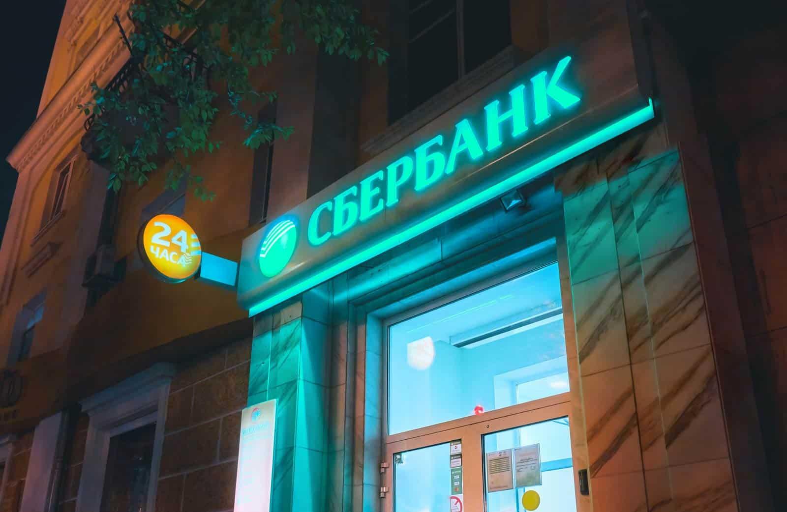 Krediti Sberbank
