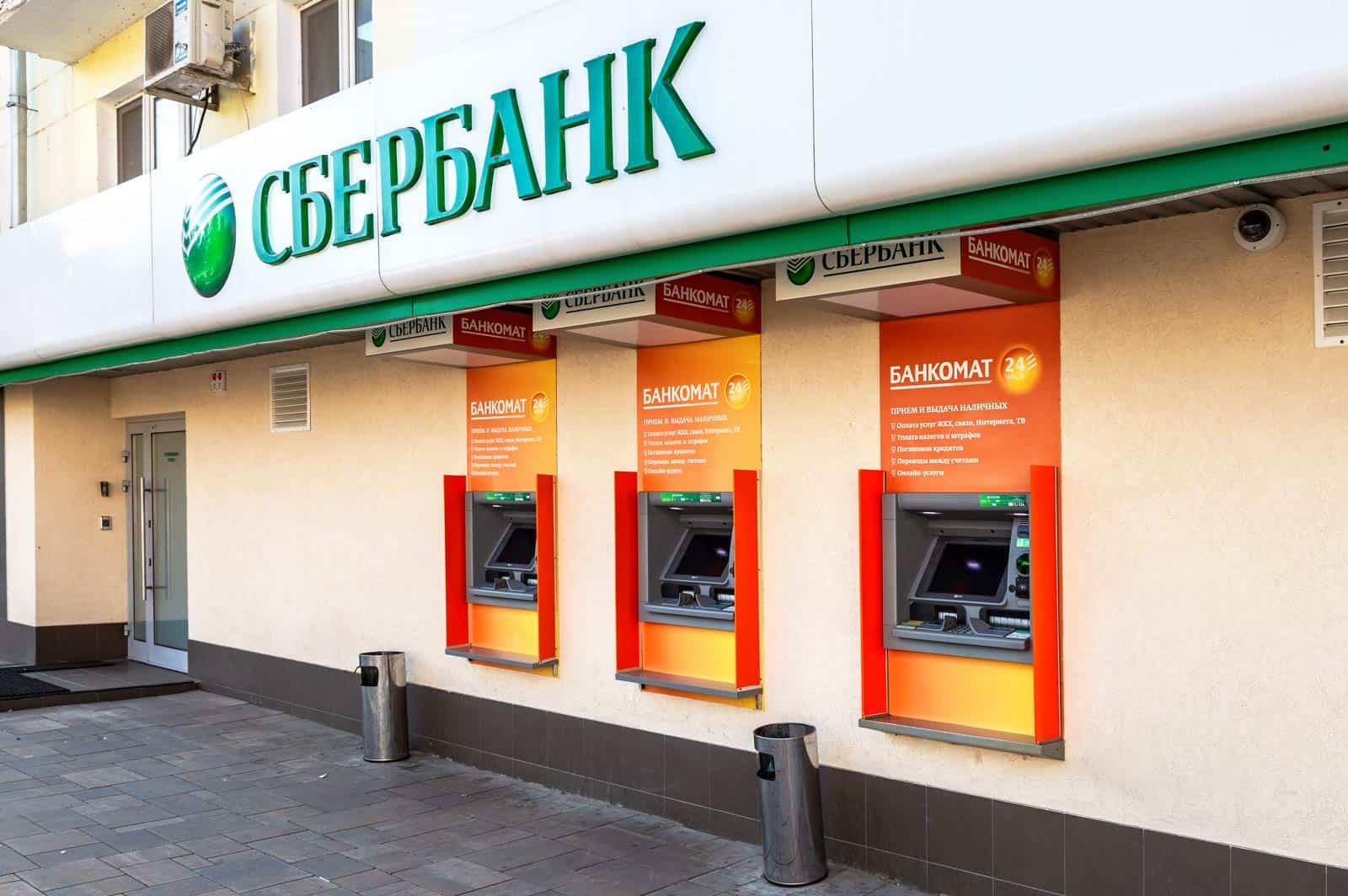 Sberbank kontakt