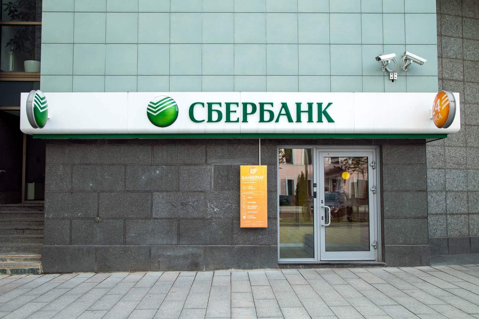 Sberbank kredit