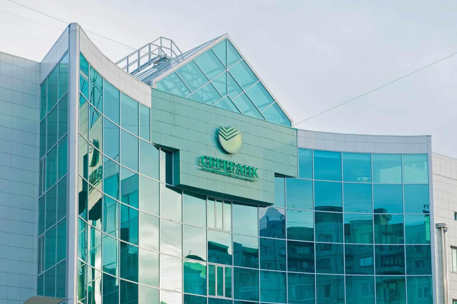 Sberbank tečaj